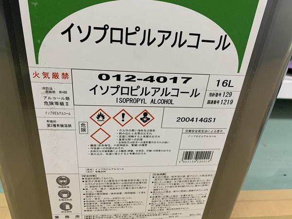 脱脂剤(´・ω・`)