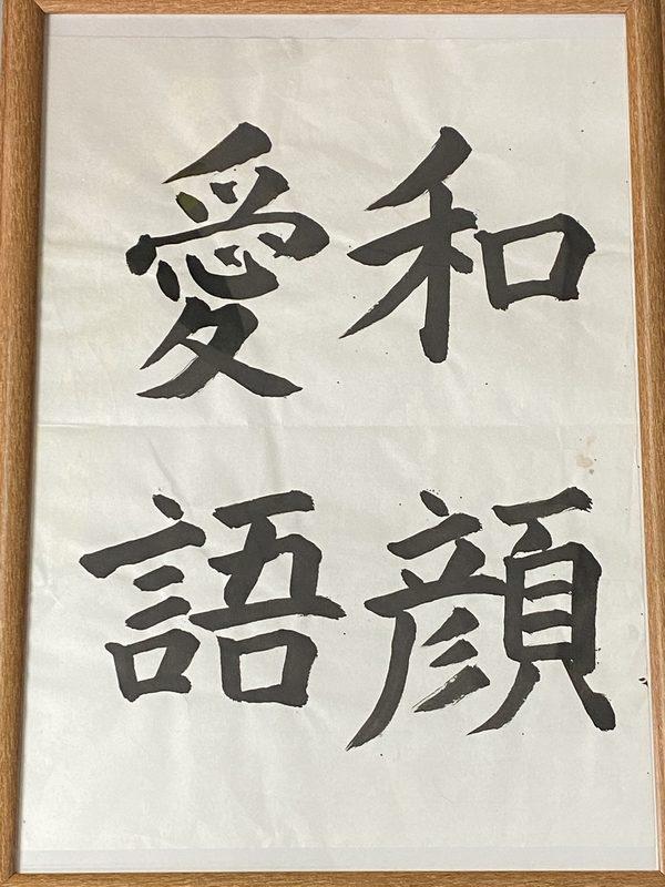 遠い親戚のお便り(´・ω・`)